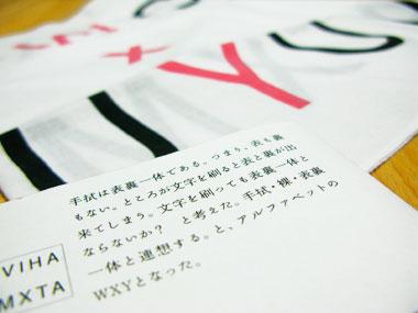 100210_2.jpg
