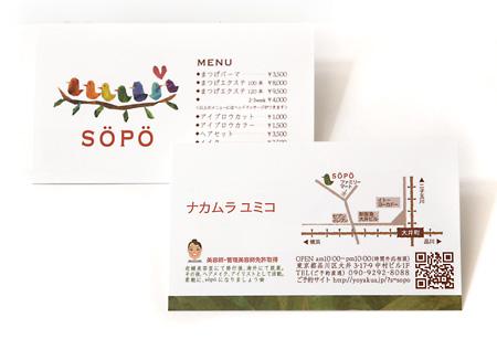 100428_1.jpg