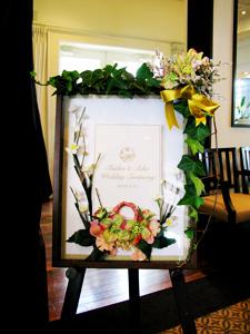 Welcome_board-090716.jpg