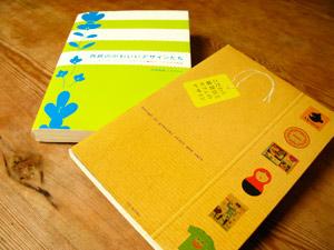 book090906_1.jpg