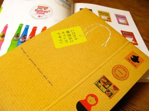 book090906_2.jpg