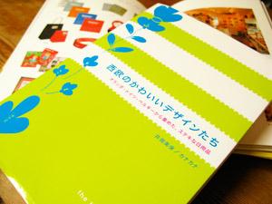 book090906_3.jpg