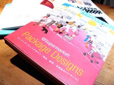 books3_3.jpg
