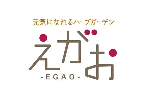 egao_0223.jpg