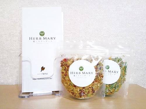 herbmary_blog.jpg