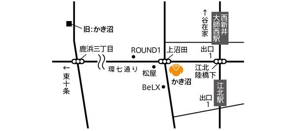 kakinuma0223.jpg
