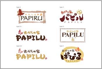 papiru03.jpg
