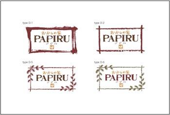 papiru04.jpg