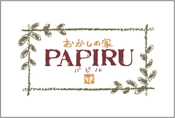 papiru_00.jpg