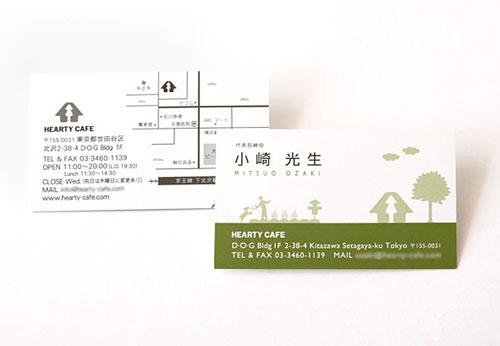 work_meishi020_01.jpg